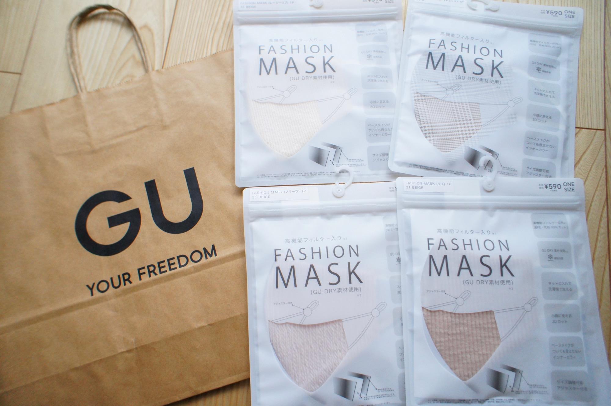 《プチプラでおしゃれ❤️》【GU】FASHION MASK(ファッションマスク)4種類をレビュー☝︎!_1