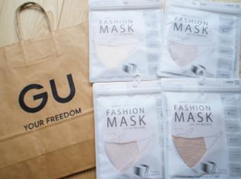 《プチプラでおしゃれ❤️》【GU】FASHION MASK(ファッションマスク)4種類をレビュー☝︎!