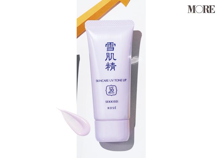 塗った人から美肌になれる「トーンアップUV」6選。透明感が手に入る日焼け止め! 『SHISEIDO』『雪肌精』『ファミュ』などでくすみ知らずの肌に_6
