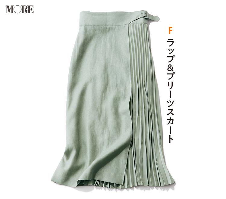 ECブランド着回しで使ったアンクレイヴのスカート