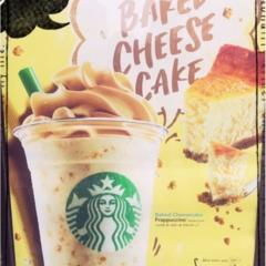 いますぐ試したい!スタバの新作♡『ベイクドチーズケーキフラペチーノ』をカスタマイズでリッチに☻