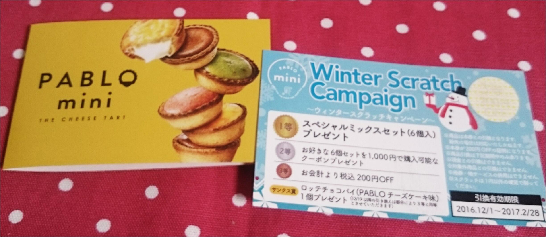 ☆PABLO miniでスタッフ一押しのSpecial Mixを購入☆_19