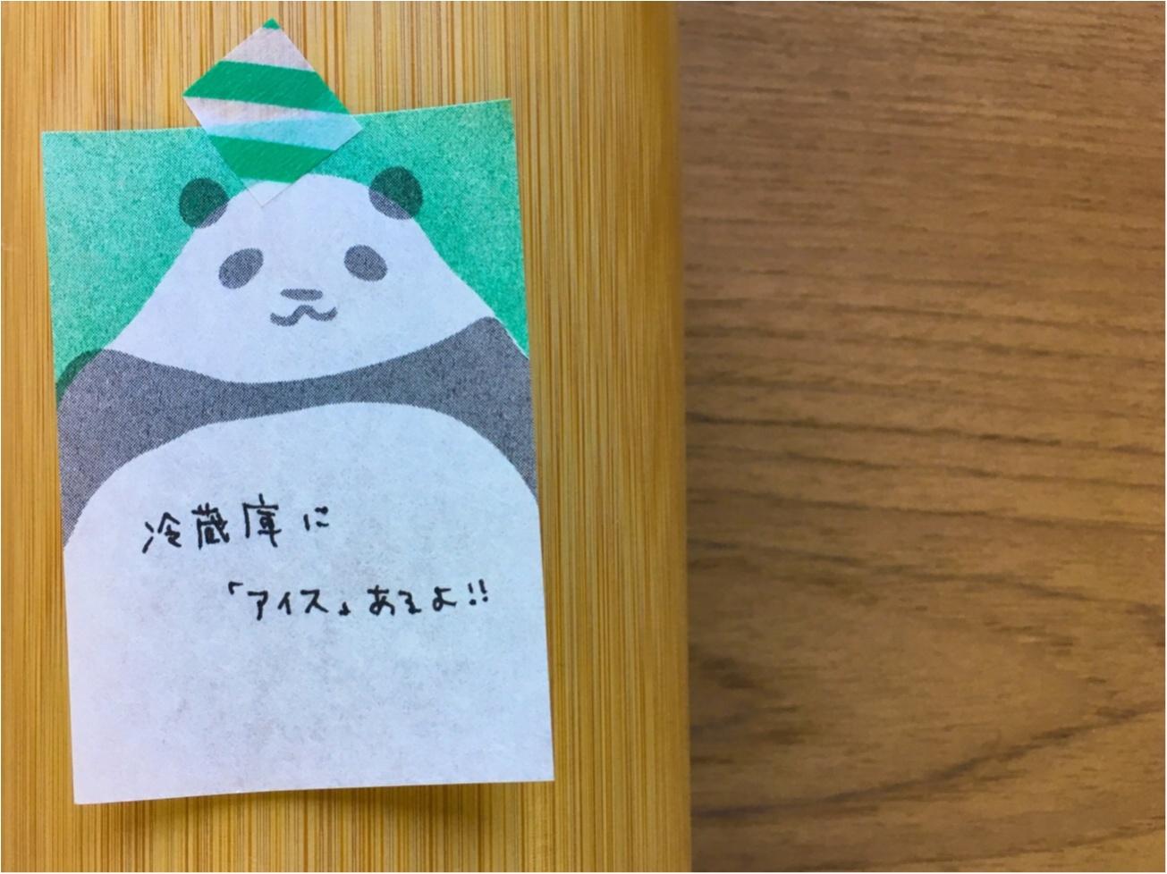 【上野/シャンシャン公開記念❁】上野駅・駅ナカでGETできるパンダグッズがとってもキュート♡♡_2