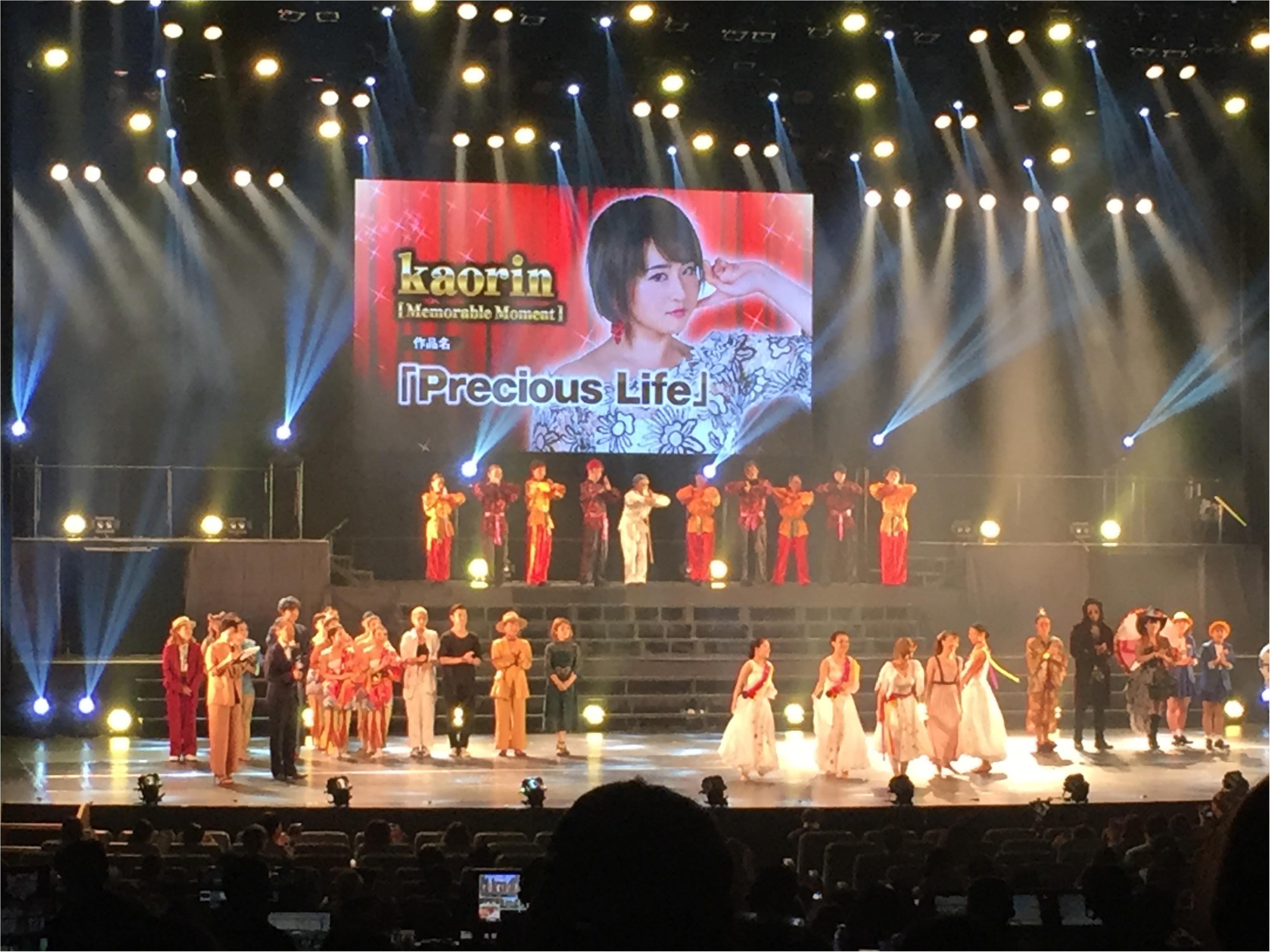 【審査結果一覧】Legend Tokyo終演!! 来年は大阪で新たなステージへ☆_4
