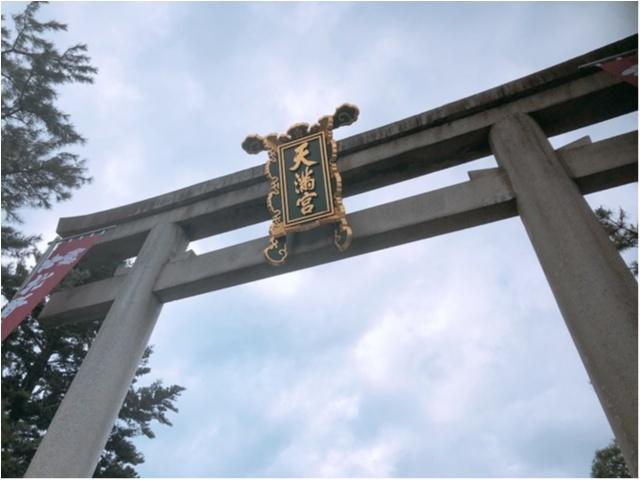 ≪京都≫の北野天満宮の【梅酒祭り】に参加してきました!全国各地の梅酒が飲み比べれて最高です!_2