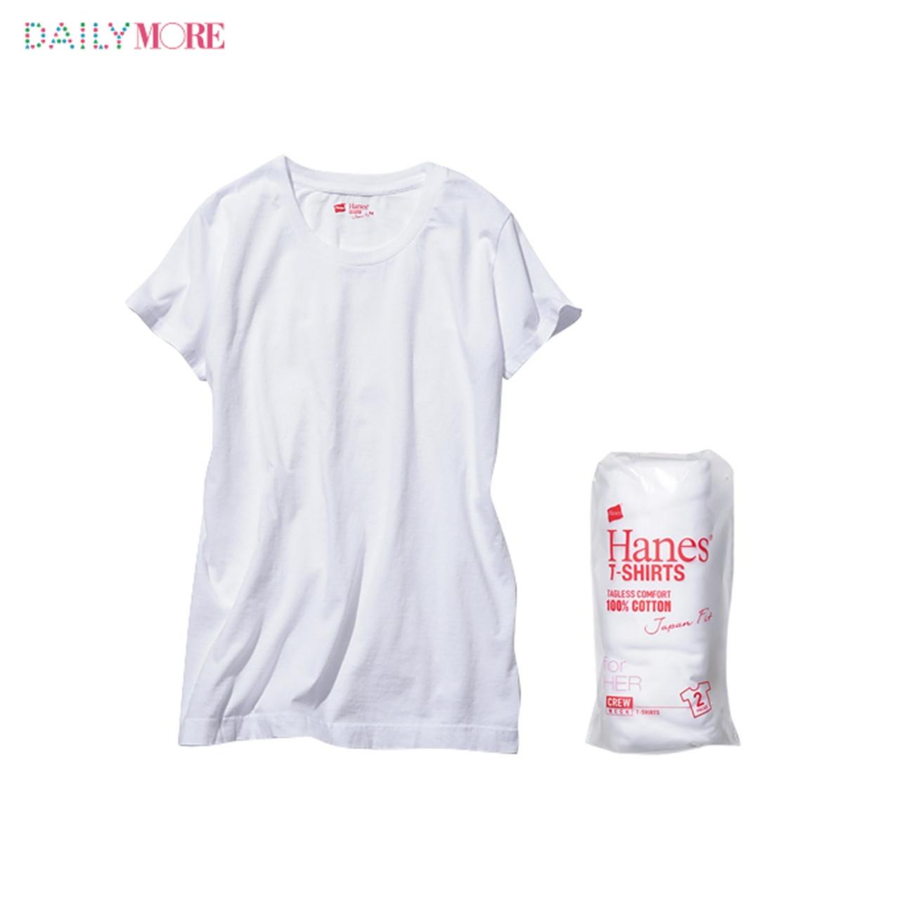 【4つのパックTを、ちくちく比べてみた!】おしゃれな人の溺愛白Tシャツ「ヘインズ」大解剖!_2_2