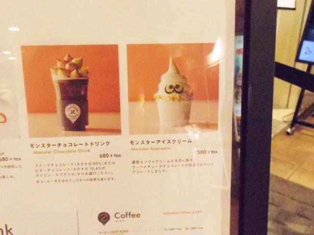 【食べるだけじゃない!】横浜のチョコレートファクトリーに行ってきた♡_6