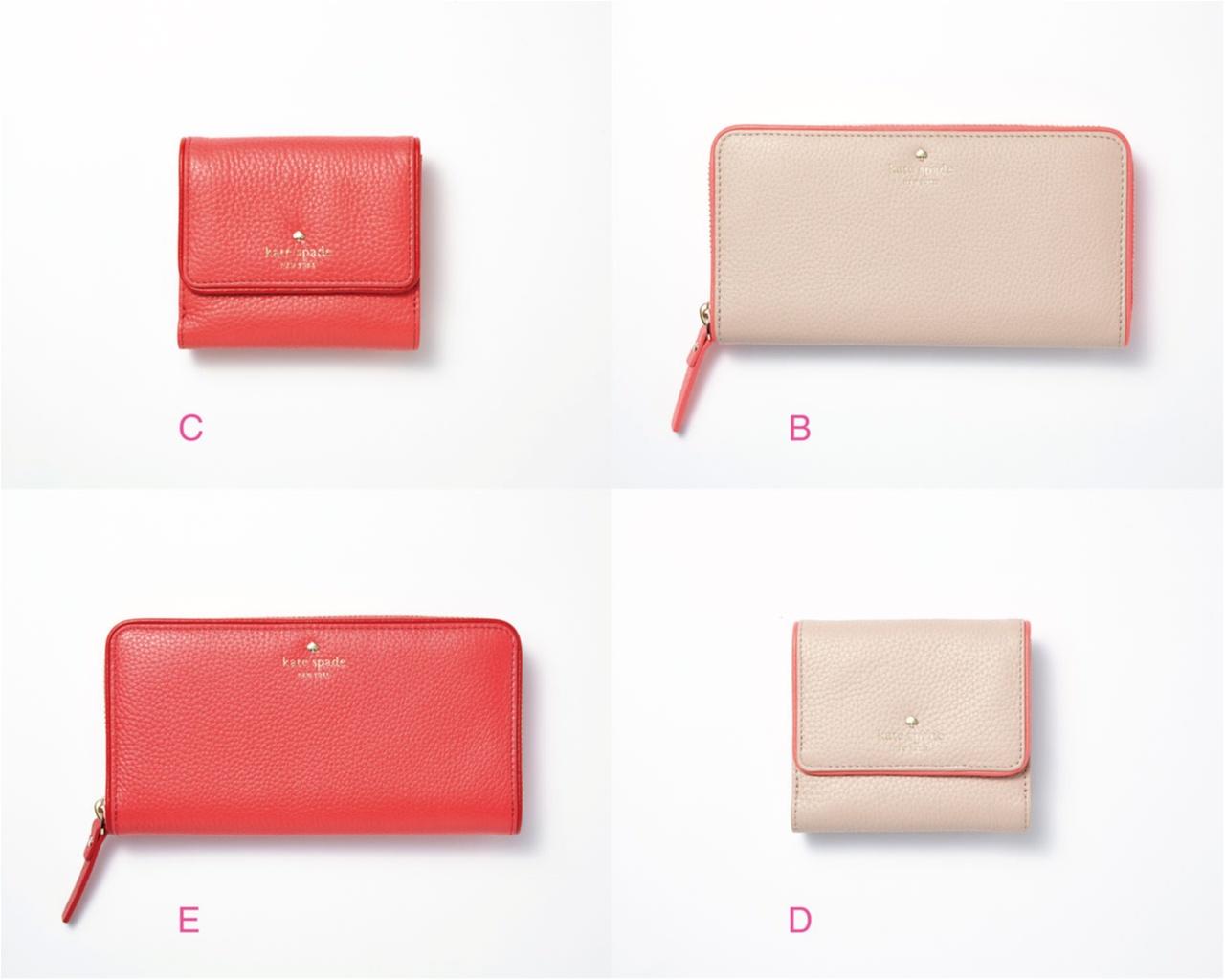【応募終了】「ケイト・スペード ニューヨーク」最新バッグ&ウォレットを計42名様にプレゼント!_3