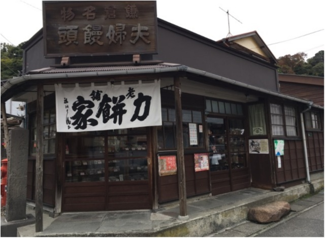 ★ゆず散歩★ 〜江ノ島&長谷編〜念願の、、♡_9