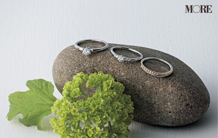 カナル4℃の婚約指輪