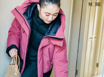 【今日のコーデ】<鈴木友菜>ご近所に行くだけでも可愛く見えるピンクのダウンジャケットが相棒!