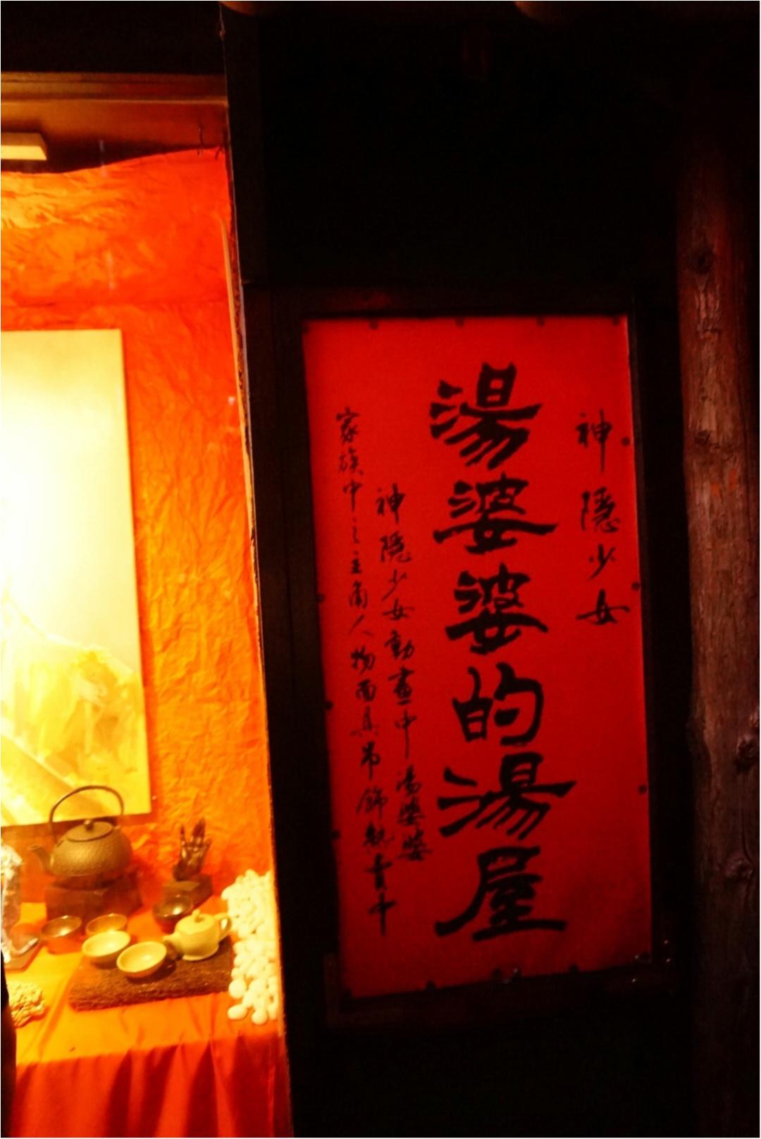【旅行】週末台湾♡その4・あの映画のモデルの建物も!台湾の超人気スポット徹底レポ_12