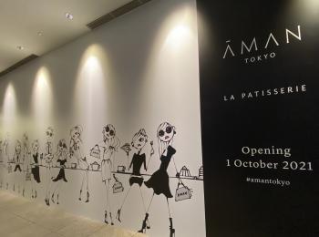 【AMAN東京×三浦大地】オープン前限定の壁が映えると話題に♡