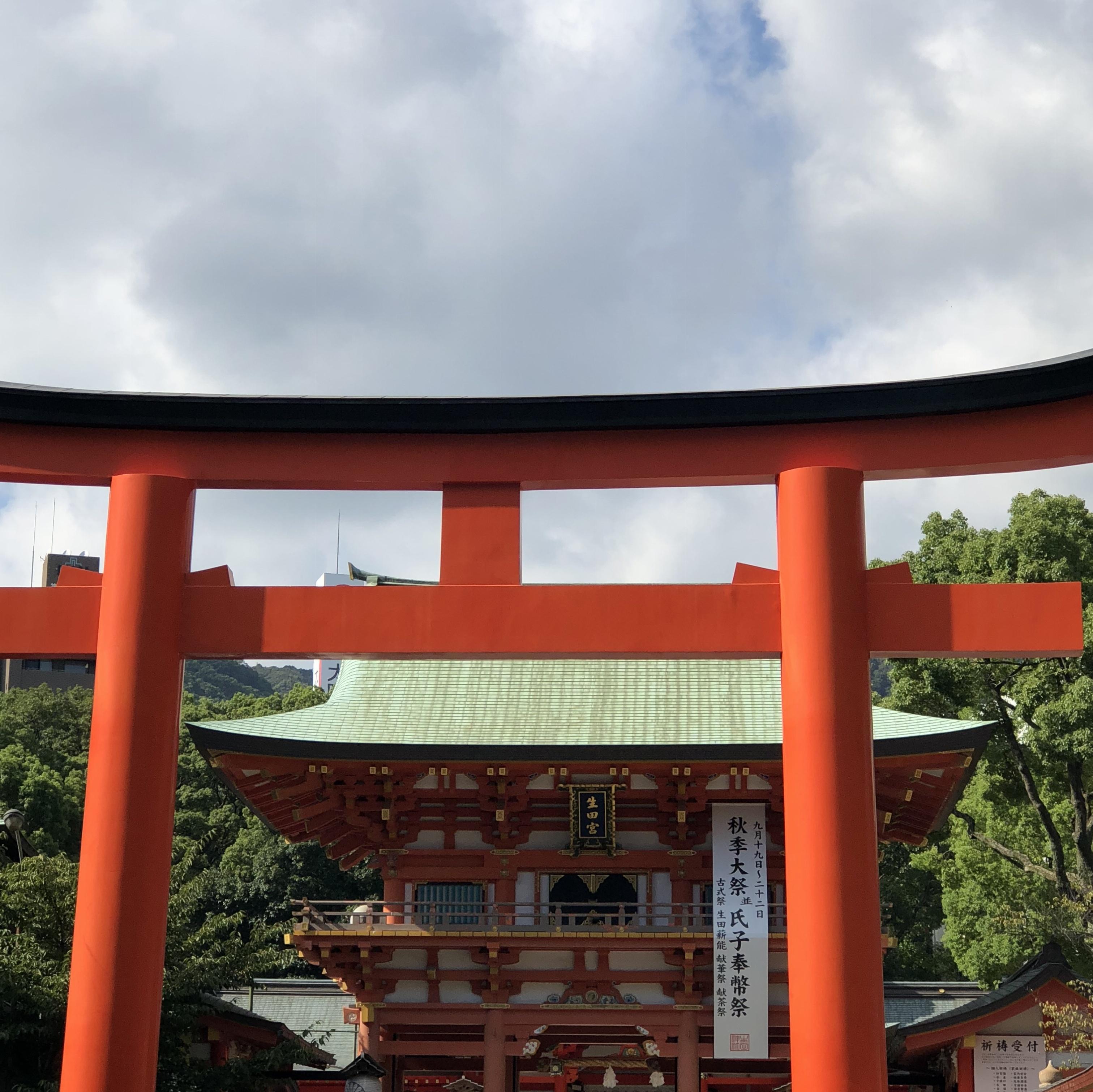 神戸の赤い糸結び♡生田神社へ。モアハピ部員さんがブログでUPしていましたね。私も行ってきました☆_2