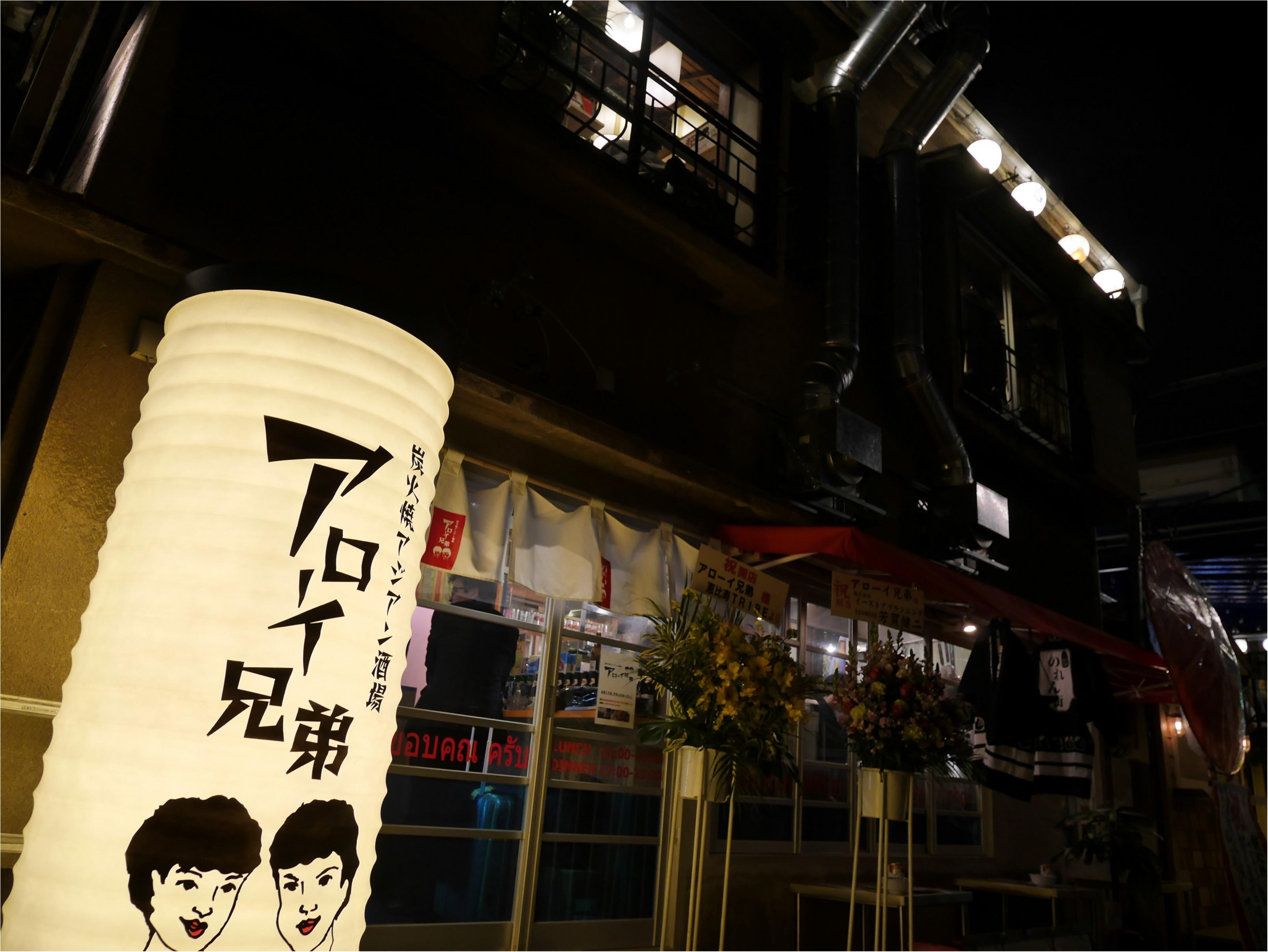【ほぼ新宿のれん街OPEN】代々木から徒歩1分に古民家を改装したお洒落な横丁が登場!_7