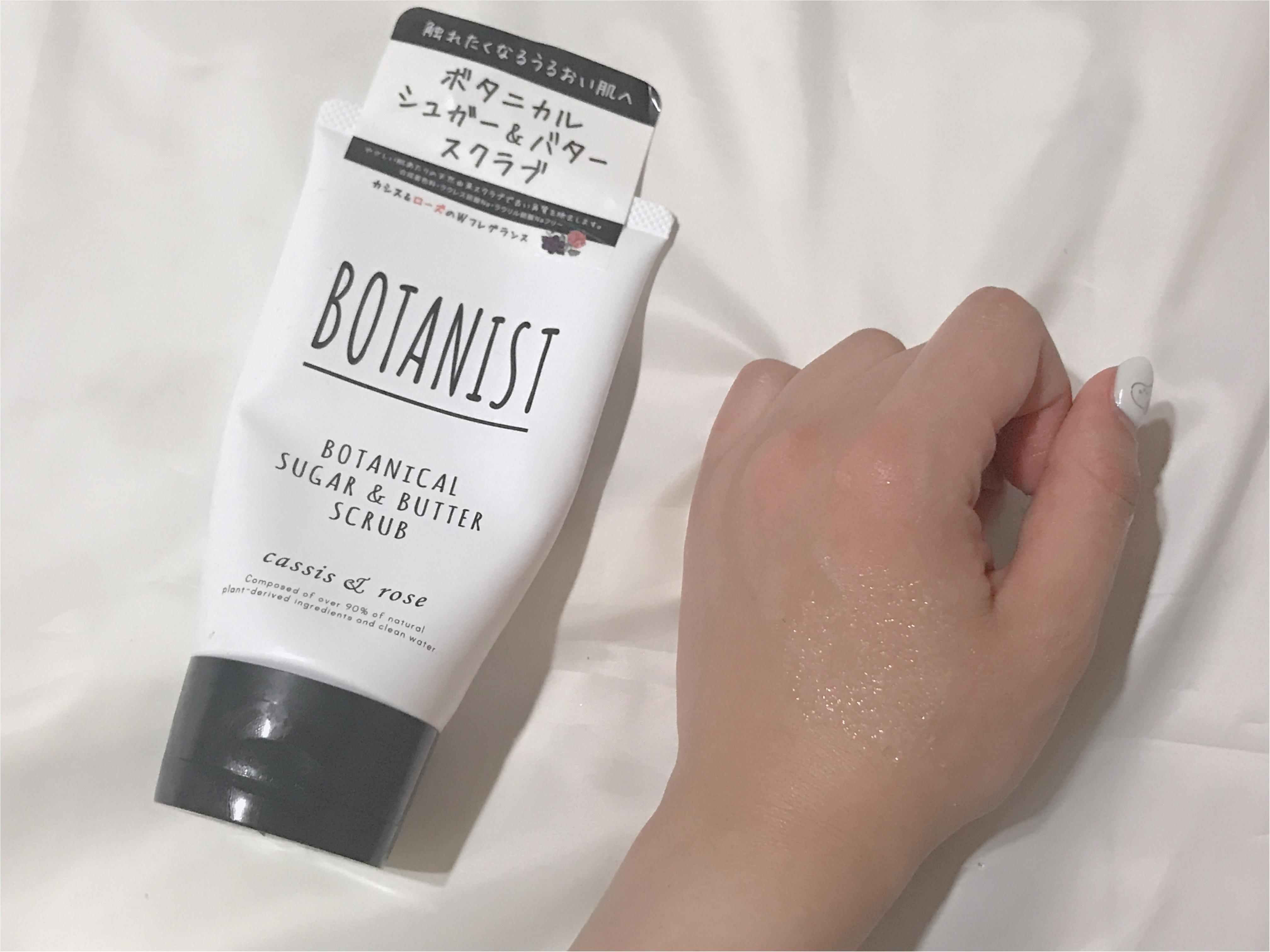 美白化粧品特集 - シミやくすみ対策・肌の透明感アップが期待できるコスメは? 記事Photo Gallery_1_44
