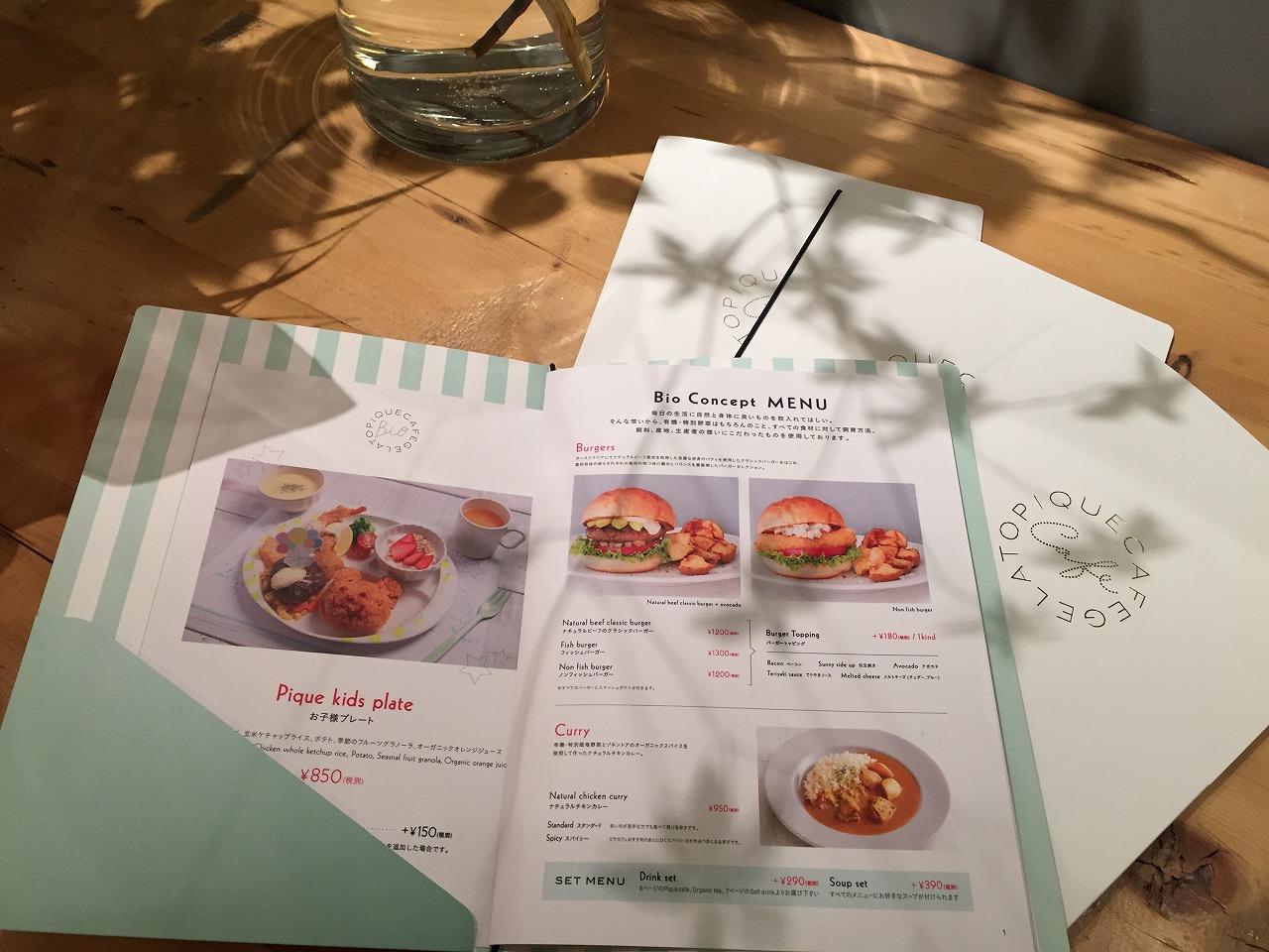 ナチュラル&オーガニックな『gelato pique cafe bio concept』がNEWオープン!_7