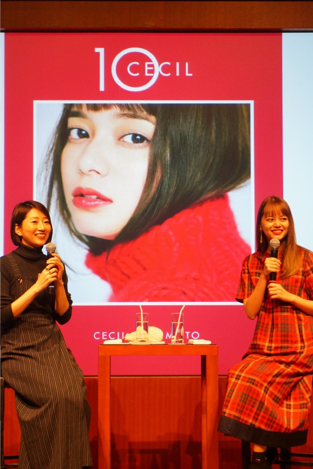 《ブログアワード第1位ありがとうございました❤️》感謝の気持ちと完全レポート!【MORE大女子会2018】_11