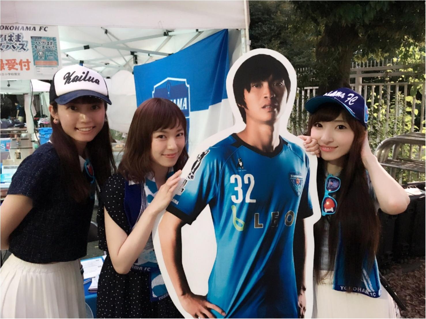 ★モアハピ女子会で、初めてのサッカー観戦へ☺︎横浜FCがおすすめなワケ♡_8