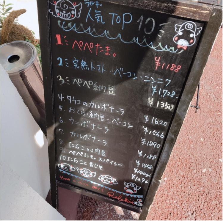 【ご当地MORE♡福岡】福岡に来たら1度は行ってほしいパスタ屋さん✨_2