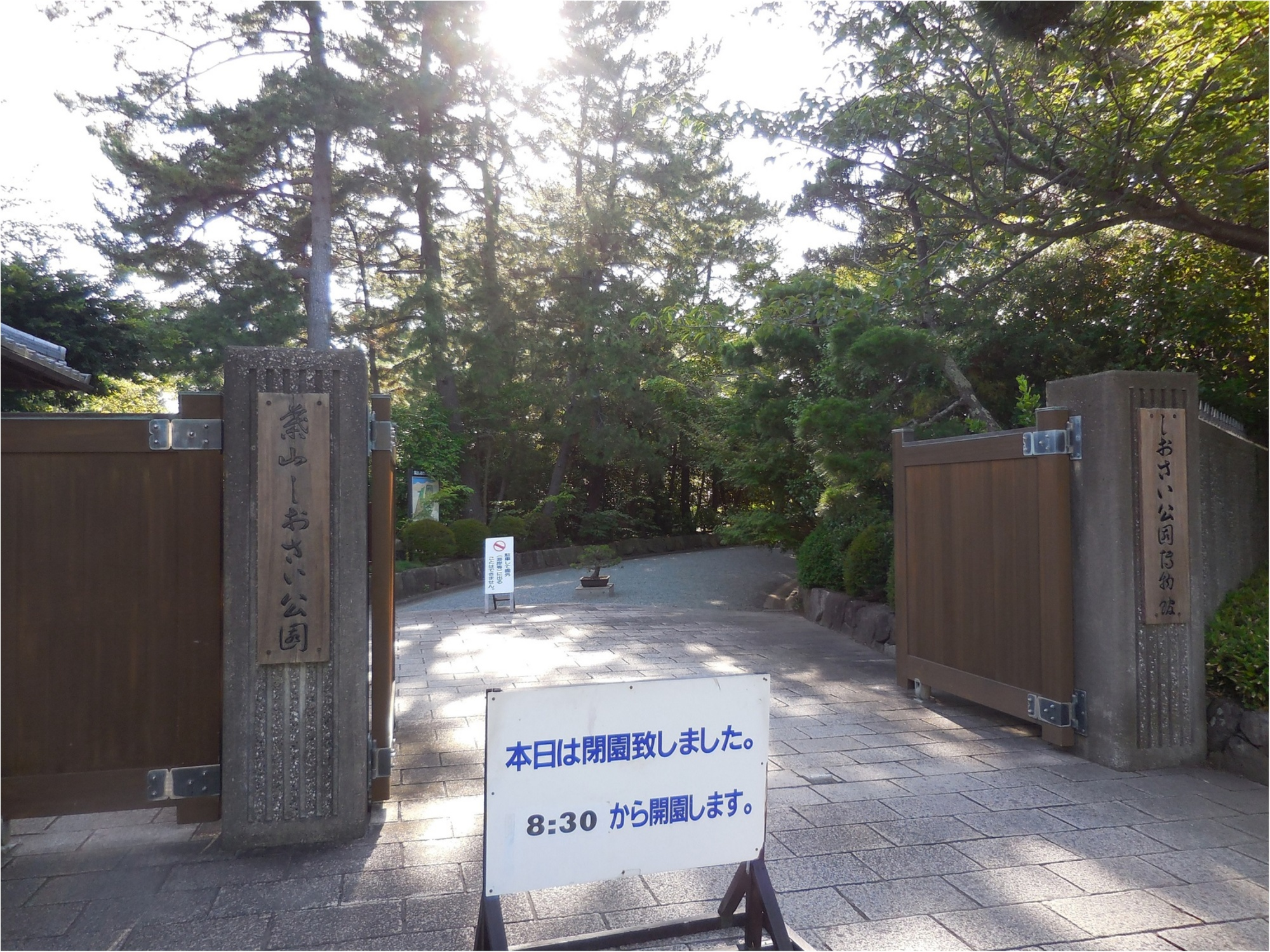 三浦半島を思いっきり楽しむなら、三浦半島1DAY・2DAYきっぷがお得!!_6