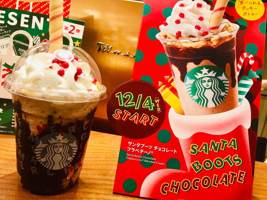 【スタバ新作】遊び心満載♡ストローが食べれる!《サンタブーツ チョコレート フラペチーノ®︎》_2