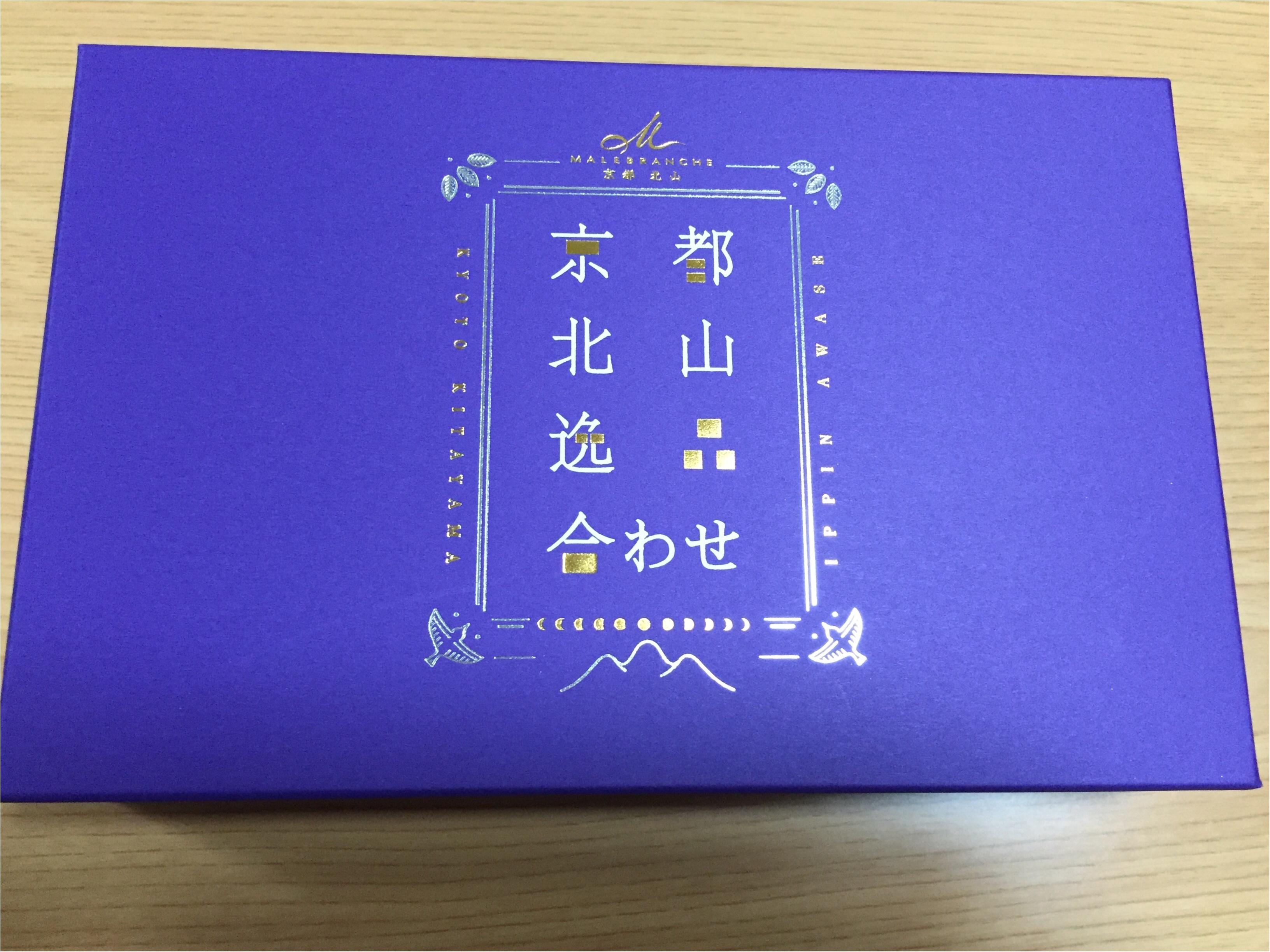 京都の魅力ぎっしり♡京都北山逸品合わせ_1
