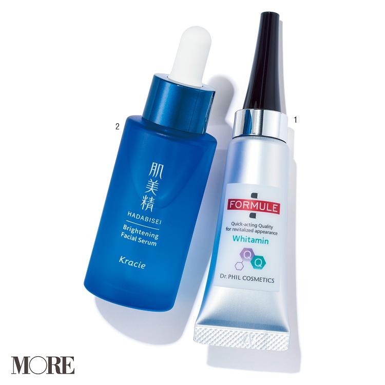 ビタミンC誘導体入りスキンケア特集 - 美白ケアやシミ、毛穴、ニキビなどの肌悩みへのおすすめは?_2