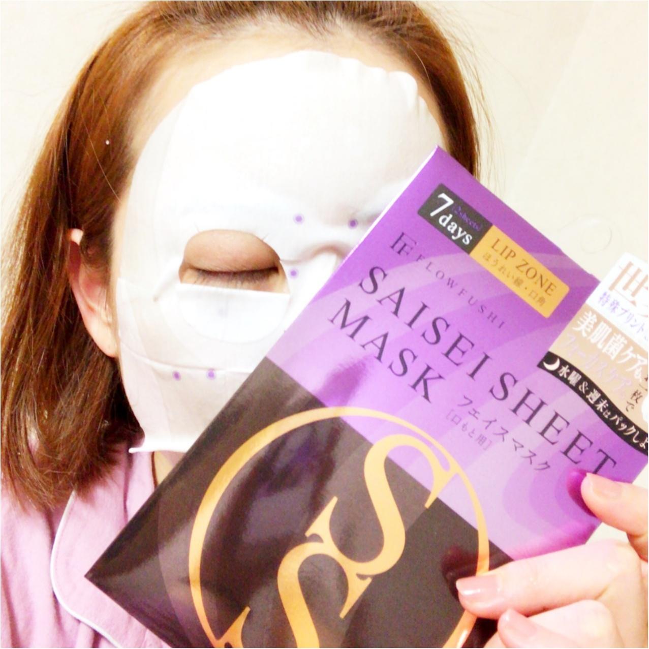 水曜夜は《老け見え注意》!?週後半もがんばる女子に【FLOWFUSHI】のフェイスマスク♡_2
