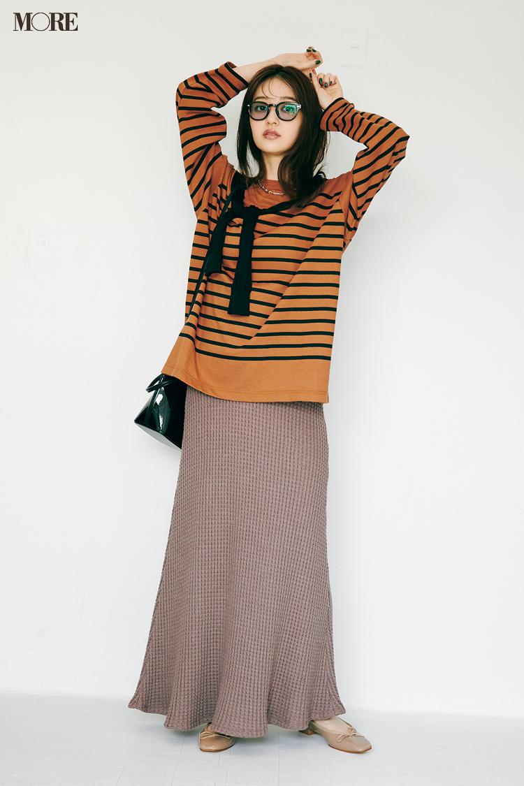 【今日のコーデ】<逢沢りな>大好きなボーダーも女っぽく着るのが今の気分♡旬のマーメイドスカートで鮮度を上げて_1