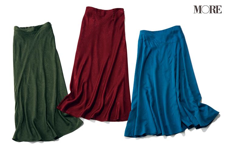 裾揺れフレアスカートのバリエーション