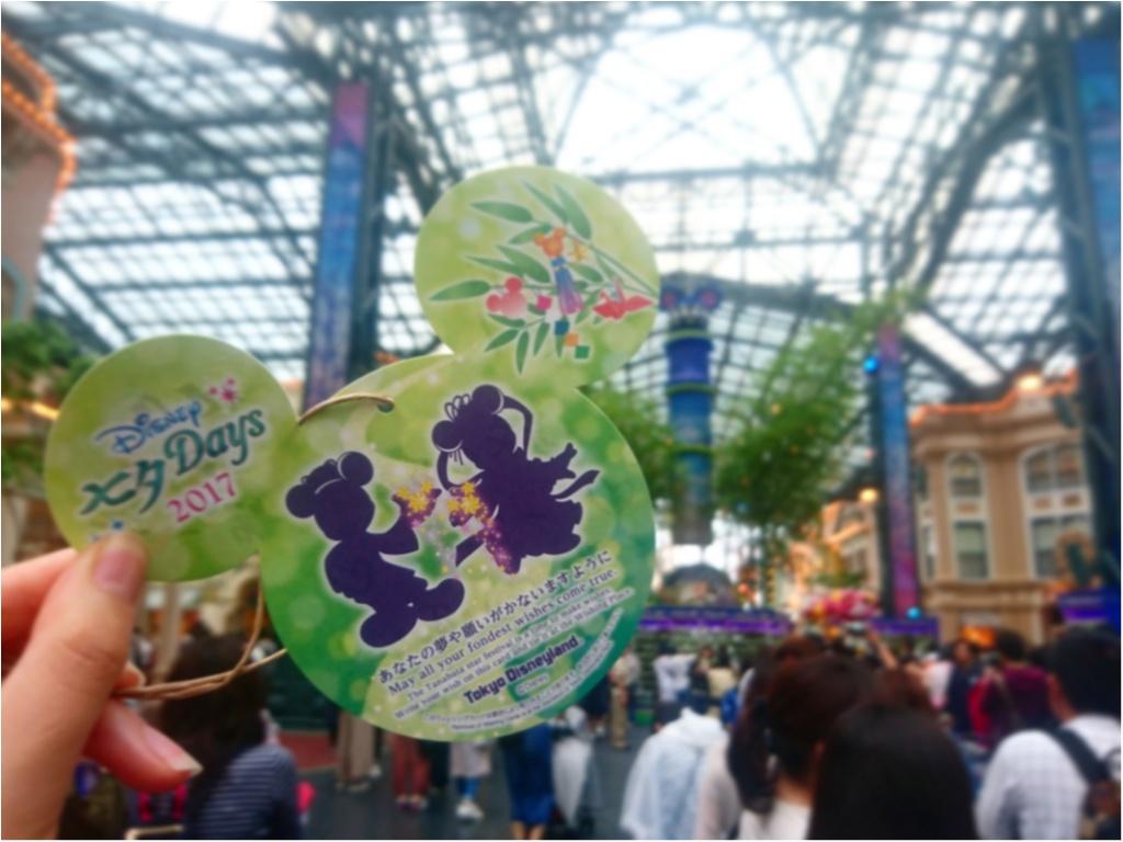 7月7日までのお楽しみ !【ディズニー七夕デイズ】へ行ってきました ♪_2
