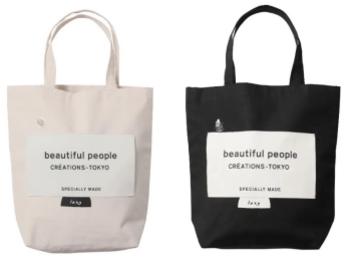 『ビューティフルピープル』アーカイブストアがオープン! バッグやTシャツ、枕も⁉買える!