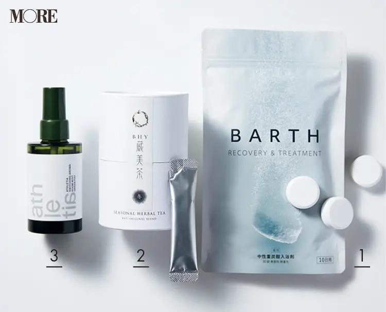 佐藤栞里が愛用している入浴剤とハーブ茶とアロマミスト