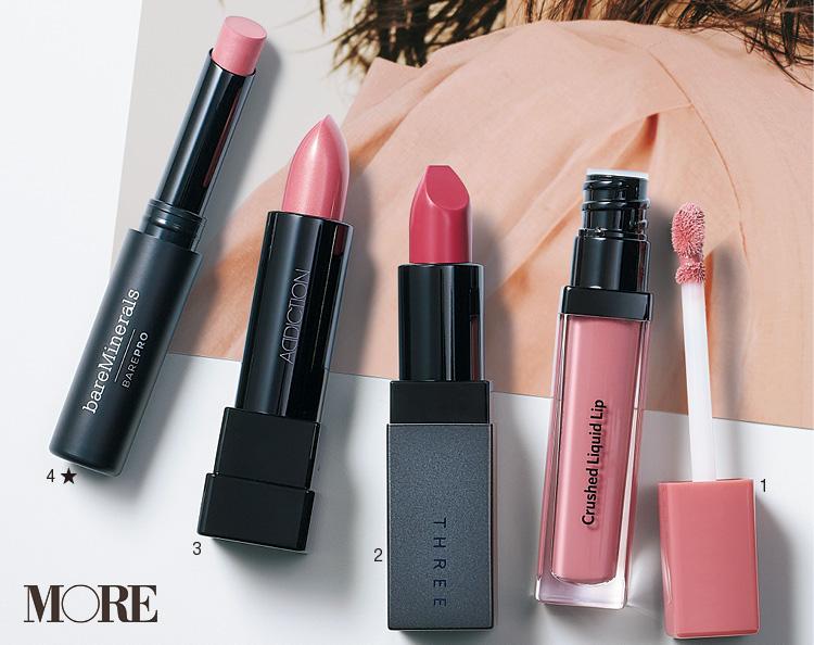肌の透明感を引き出すのは「くすみピンク」のリップ! 肌がきれいに見える新作リップ4選!!_2
