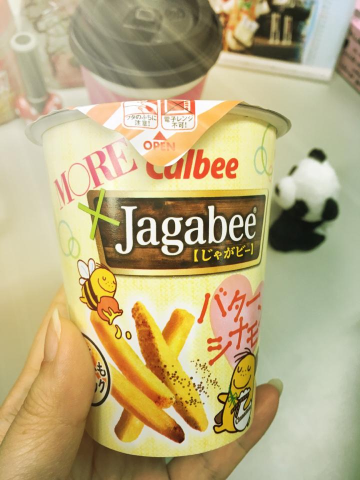 【新商品】MOREコラボ♡バターシナモン味のじゃがビー!!今日発売だよ〜〜〜♡_3
