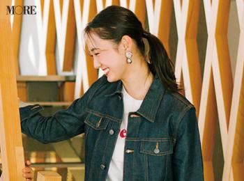 鈴木友菜と俳優の中川大輔くんがカップル役に♬ 撮影の裏話も【モデルのオフショット】