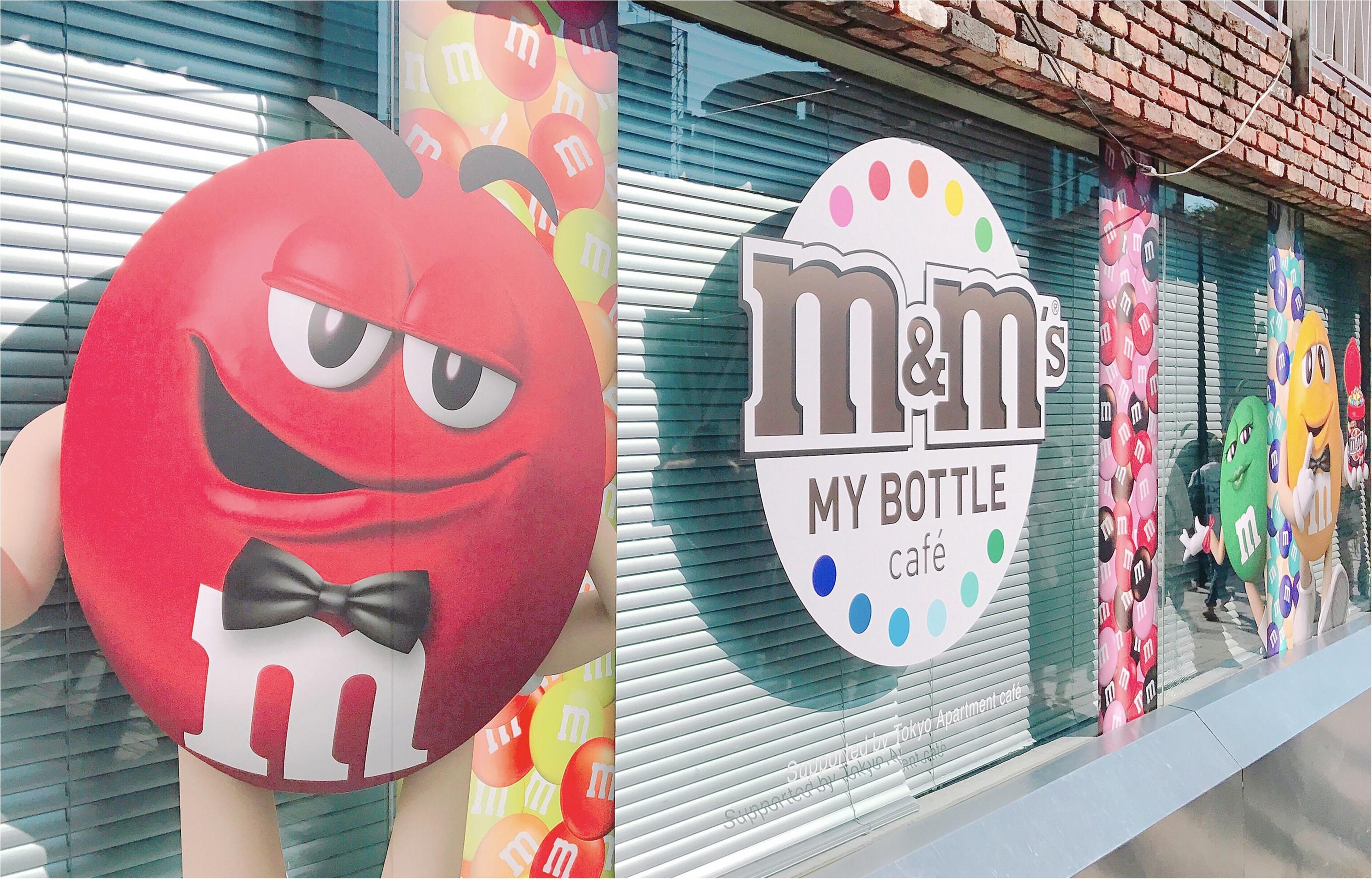 《期間限定》原宿にNY発カラフルパフェ登場✨日本初上陸のM&M'Sマイボトルチョコを作っちゃおう♪_1