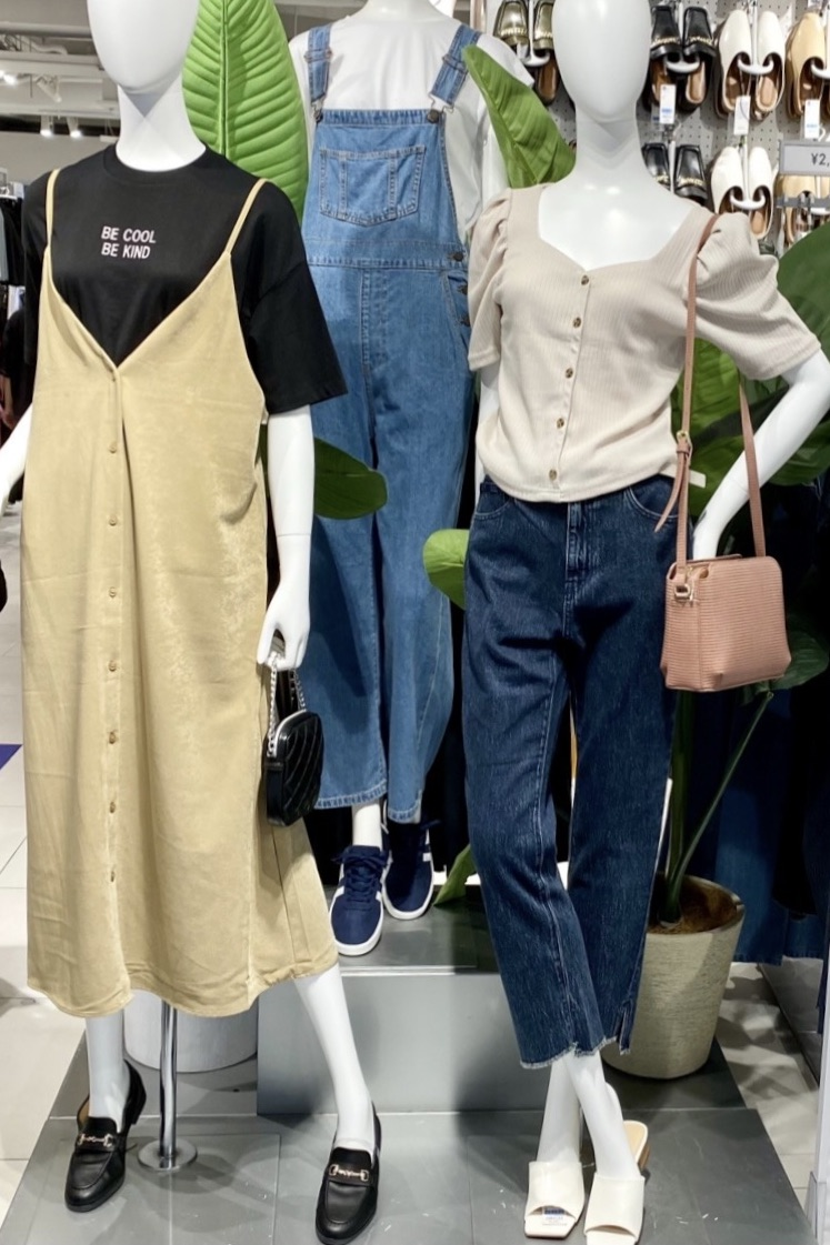 オトナGU 渋谷店