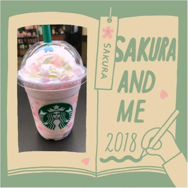 《スタバに桜のシーズン到来★》史上初!「桜もち」コラボの新作フラペチーノをさっそく飲みました♡_2