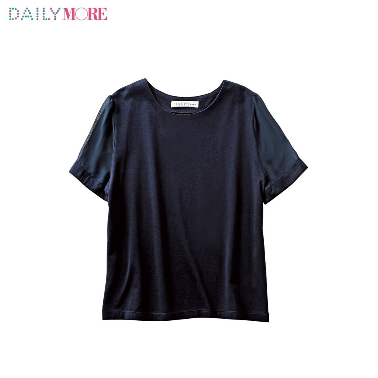"""Tシャツでお仕事行けちゃうの!? """"きちんと見え""""するネイビーTシャツで通勤しよ!_1"""