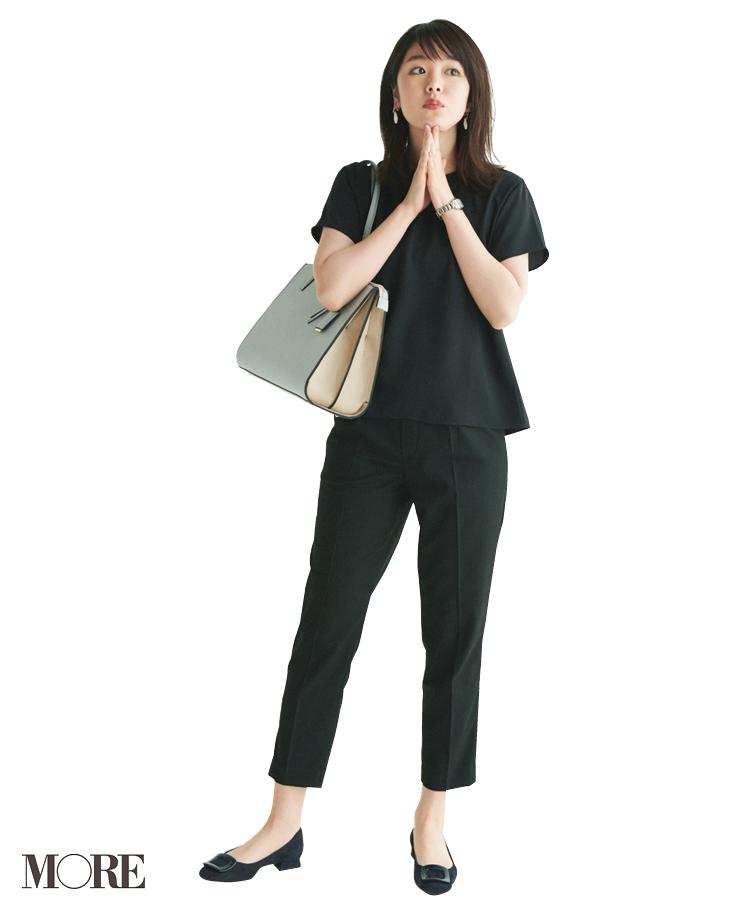 新社会人特集 - 新卒女子が準備しておきたいお仕事服やプチプラコーデ、お仕事メイク、覚えておきたいマナーまとめ_26