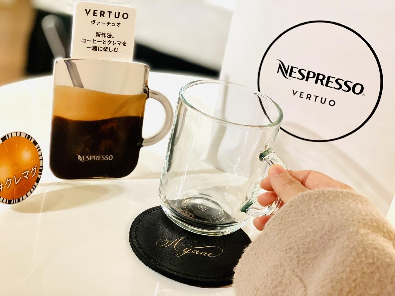 【ネスプレッソ】豪華すぎる!マグカップ&名入りコースター貰える★新コーヒーマシン体験イベントへ♡_11