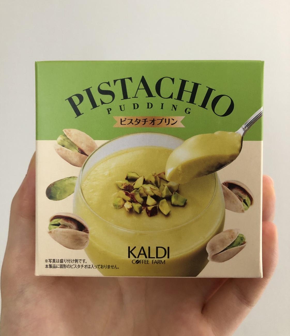 【ピスタチオ好き必見!】KALDIのピスタチオプリン_1