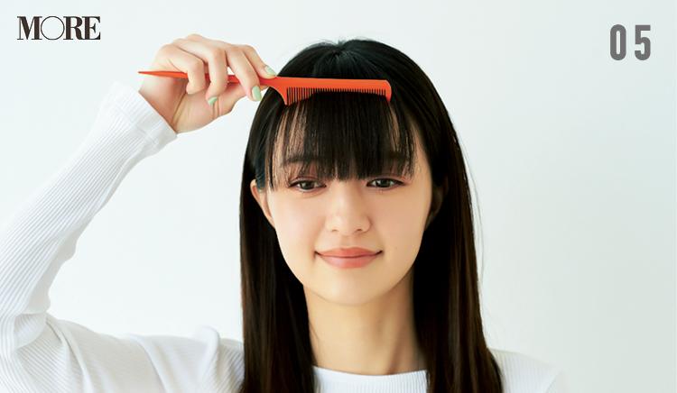 """""""前髪がうねる問題""""とさよならする方法! 朝セットしたスタイルが長時間続くヘアスプレーのおすすめも_6"""