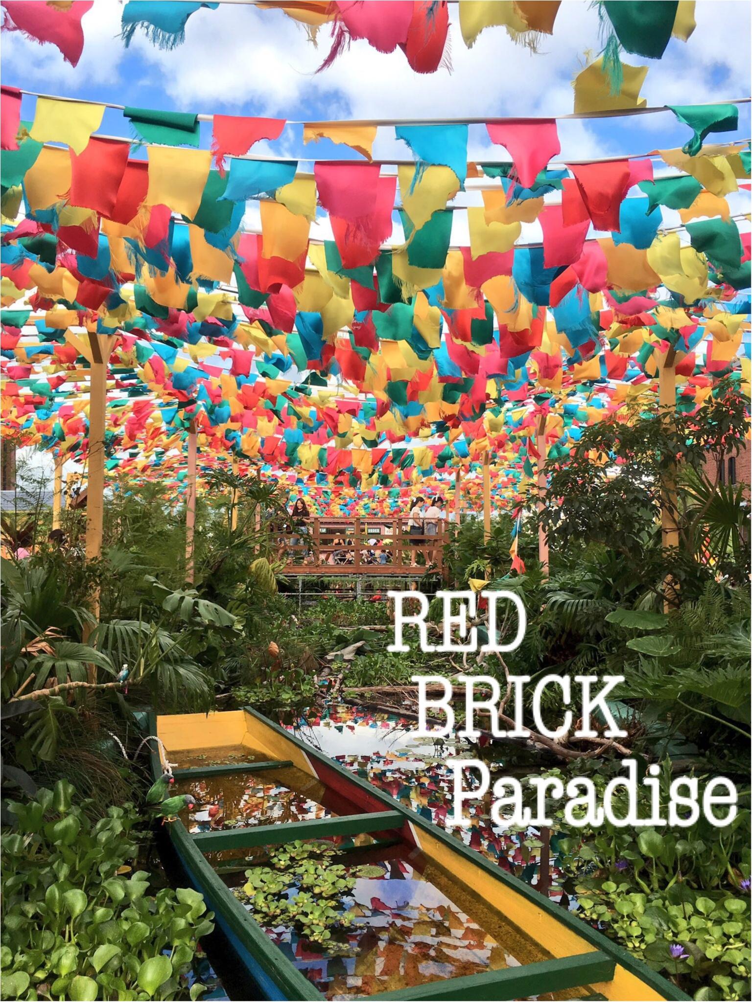みなとみらい♡赤レンガにアマゾン川が出現…!?見ても楽しい♪食べても楽しい♪『RED BRICK Paradise』の写真たくさんレポ(*´ ˘ `*)!_1