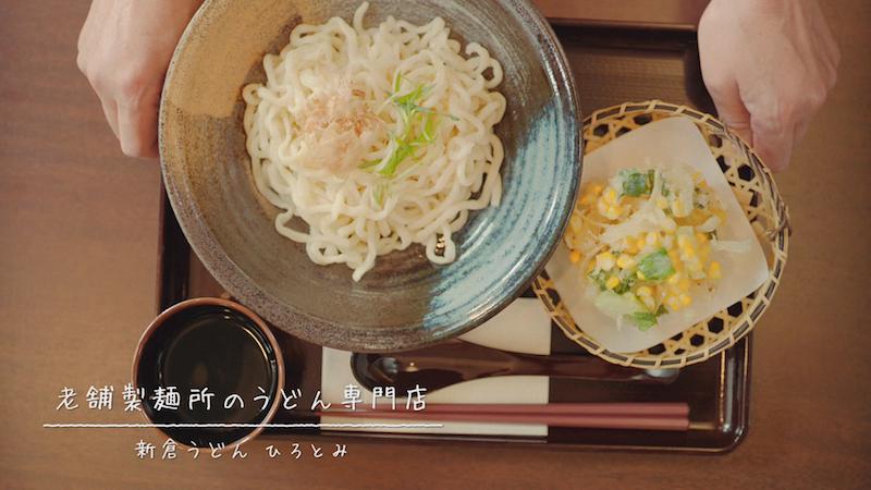 石原さとみさんが可愛すぎるから! 『東京メトロ』「Find my Tokyo.」のマネっこ旅してみた♡_15