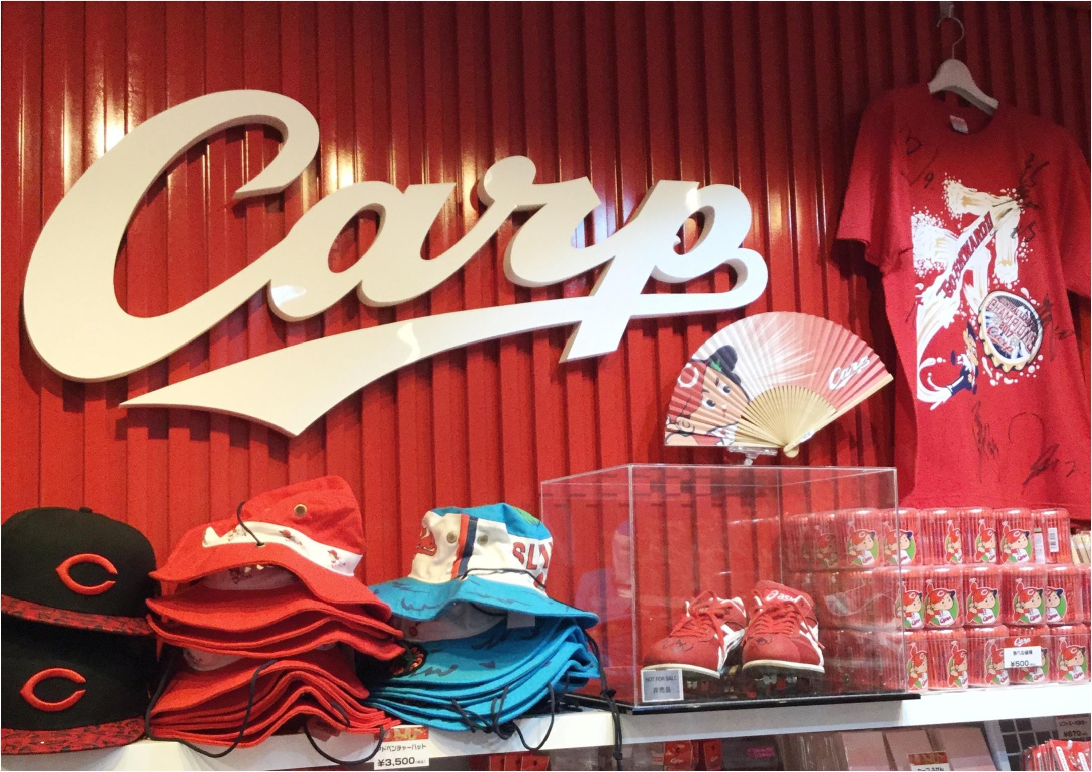 【カープ女子必見】ディズニーとのコラボ商品も新発売!カープをコンセプトとしたカフェバルも併設した《グッズ&カフェバル》としてリニューアルオープン♡_7