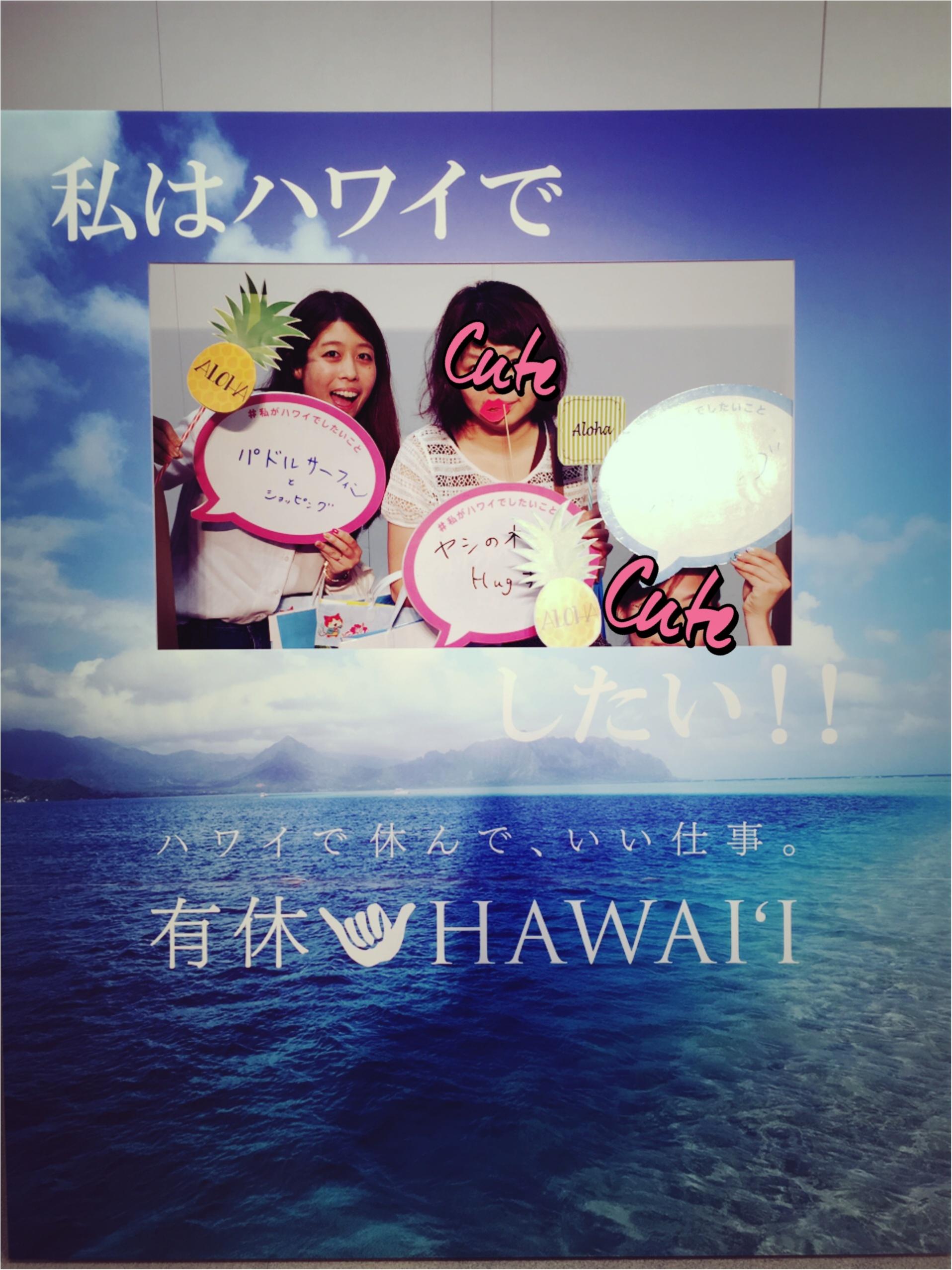 HAWAII EXPO 2016 渋谷ヒカリエで開催中♡byじゅな_7
