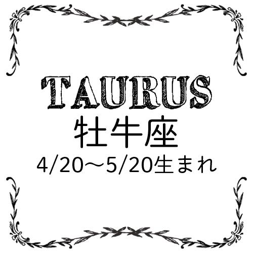 <3/28~4/27>今月のMORE HAPPY占い_3